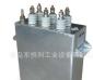 供应中频电炉电容器(柜)