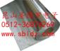 铝箔玻璃纤维胶带