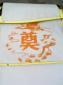 供应广东火化场耐火垫片耐火寿垫