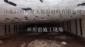 供应隧道窑烧砖技术工艺保温棉陶瓷纤维模块