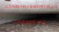 供应隧道窑吊顶陶瓷纤维模块产品介绍